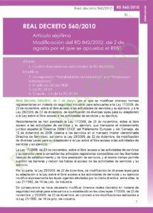 https://www.plcmadrid.es/wp-content/uploads/2020/01/RD-560_page-0001-215x300.jpg