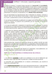 https://www.plcmadrid.es/wp-content/uploads/2021/02/ARTICULADO_10-212x300.jpg